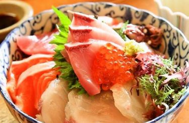 What's delicious⁉ Ine Town Google Review Ranking