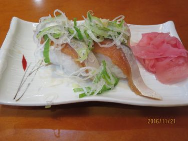 Restaurant Hyoshirou