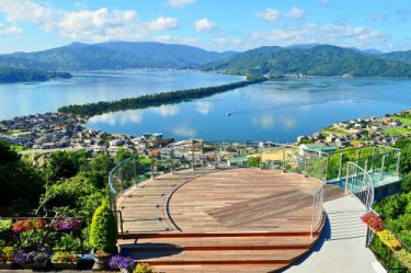 Amanohashidate & Ine Funaya value tickets and deals