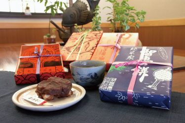 Absolutely recommended at Amanohashidate! 6 special souvenirs!